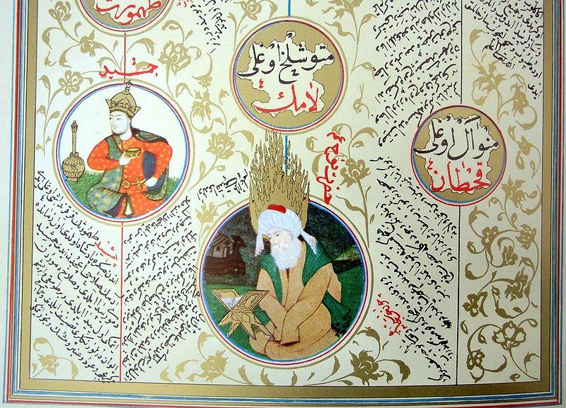 Subhat al-Akbar (Rosenkranz der Weltgeschichte) - 6.jpg