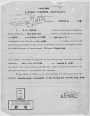 File:Chinese Overtime Certificate requesting an extension