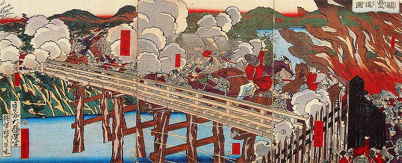戊辰戦争(豊後橋で発生した戦闘)