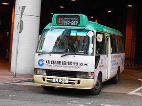 香港島專線小巴4S線 - 維基百科,自由的百科全書