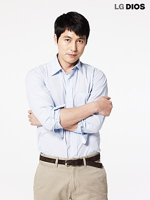 English: LG DIOS 정우성 & 김태희 광고사진