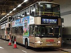 過海隧道巴士105R線 - 維基百科,自由的百科全書