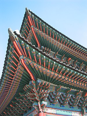 English: Gyeongbokgung, with Dancheong or trad...