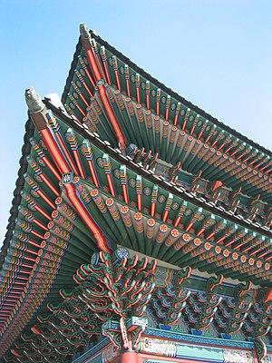 English: Gyeongbokgung, with Dancheong or trad...