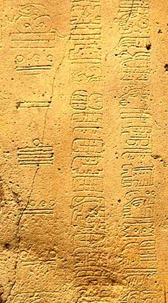 La Mojarra Inscription - Mayan Long Count Date