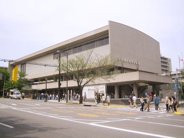 File National Museum Of Modern Art Tokyo 2006.05
