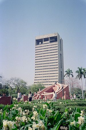 NDMC Building, also known as the Palika Kendra...