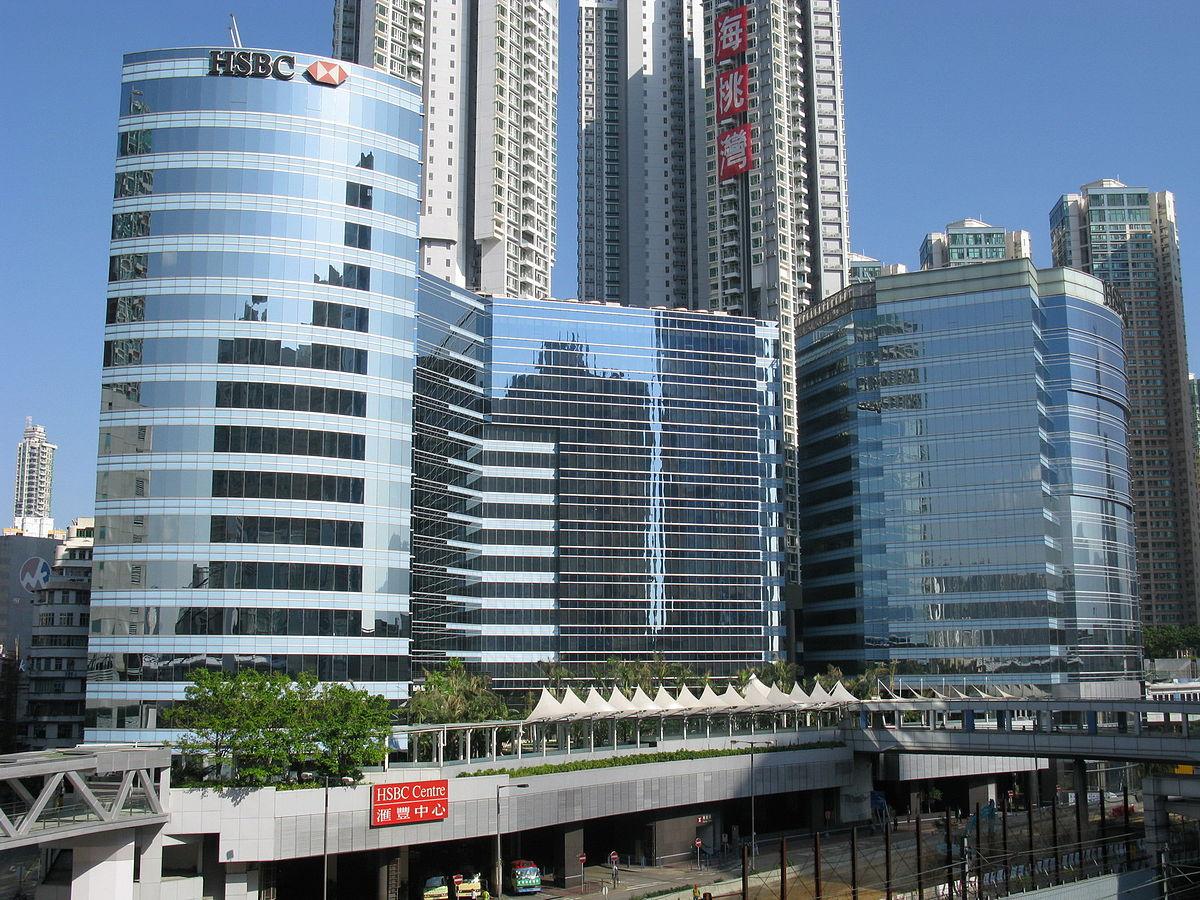 HSBC Centre Hong Kong Wikipedia