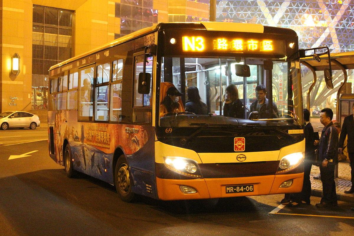 澳門巴士N3路線 - 維基百科,自由的百科全書