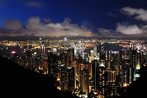 English: victoria peak panorama hong kong kowl...