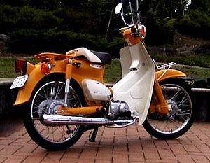2004 Honda Supercub