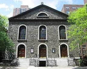 Bialystoker Synagogue.jpg