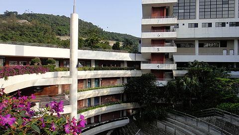 香港國際學校 - Wikiwand