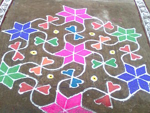 English: pongal kolam