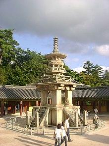 Temple Bulguksa  Wikipdia
