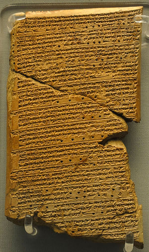 Venus Tablet of Ammisaduqa. Neo-Assyrian period.