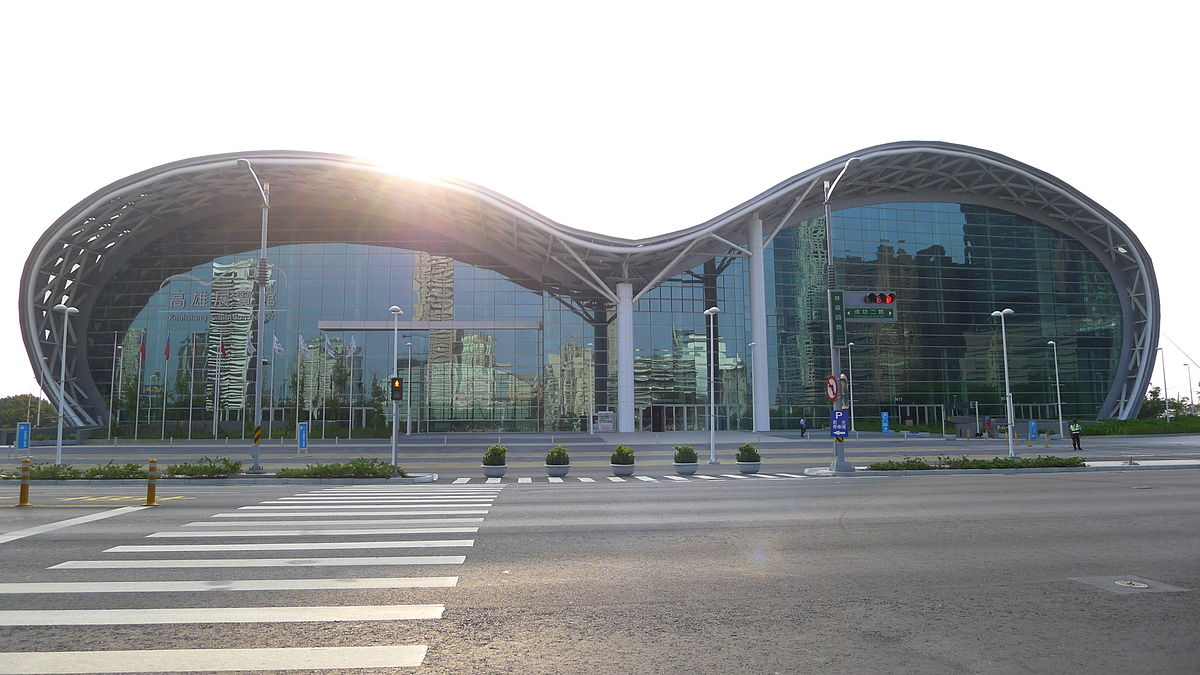 Kaohsiung Exhibition Center  Wikipedia