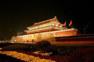 English: The Tiananmen Gate in Beijing on Nati...