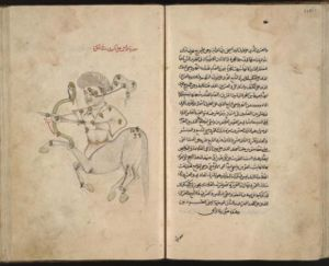 An image of Al Sufi from the 'Depiction of Cel...