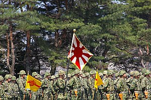 Taken by Los688,8-Apr-2007,JGSDF Camp-Utsunomi...