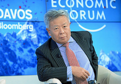 Jin Liqun World Economic Forum 2013