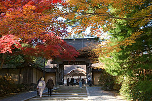 English: Kongōbu-ji in Mount Kōya, Wakayama pr...