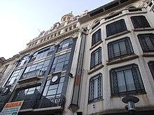 Museo Torres Garca  Wikipedia