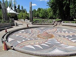 English: Parque por la Paz Villa Grimaldi - Sa...