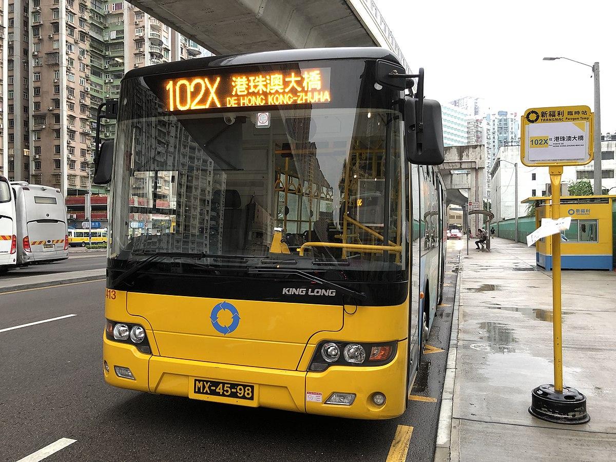 澳門巴士102X路線 - 維基百科,自由的百科全書