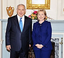 Netanyahu meeting Secretary Clinton for a working dinner in Washington DC, 18 May 2009