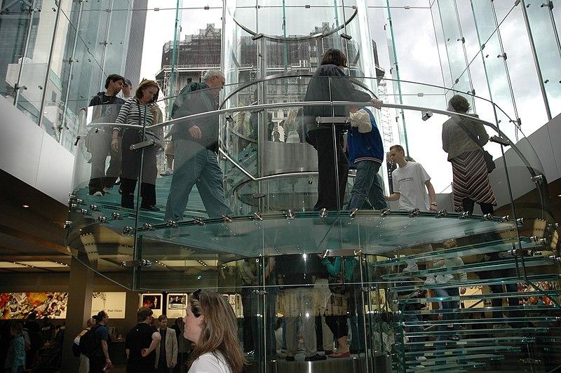 Archivo: Apple Store Fifth Avenue New York NY-2006-05-20.jpg