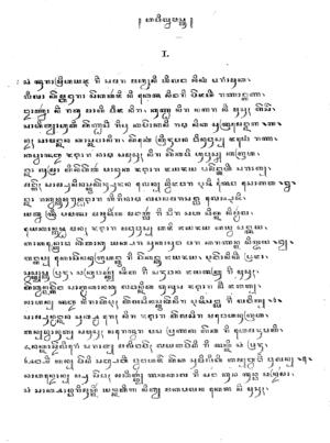 Kitab Bharatayudha : kitab, bharatayudha, Kakawin, Bhāratayuddha, Wikiwand