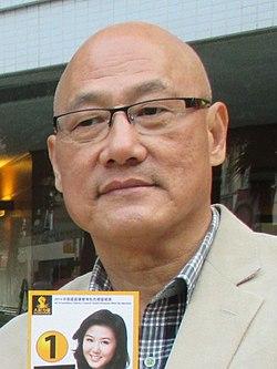 陳偉業 - 維基百科,自由的百科全書