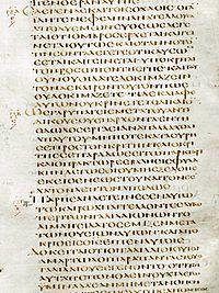 Textotipo bizantino  Wikipdia a enciclopdia livre