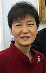 Geun Hye Park.jpg