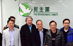 曾俊華2017年香港行政長官選舉活動 - 維基百科,自由的百科全書