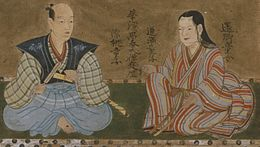 Nagao Masakage  Wikipdia