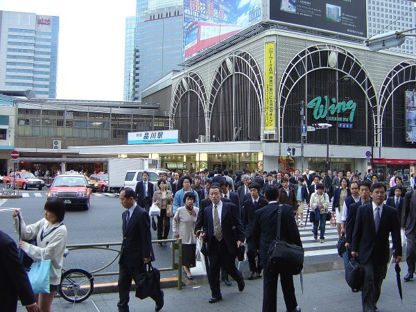 Gare De Shinagawa Wikipdia