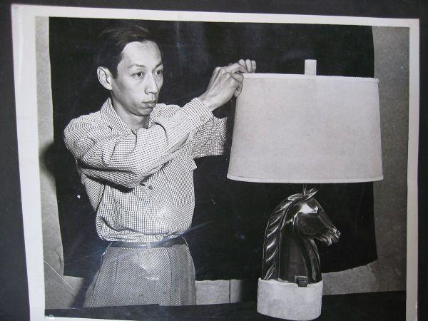 Wah Chang - Wikipedia