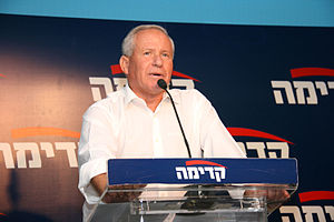 MK Gideon Ezra, Member of Kadima Party (Israel...