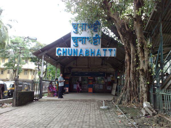 Chunabhatti Railway Station - Wikipedia