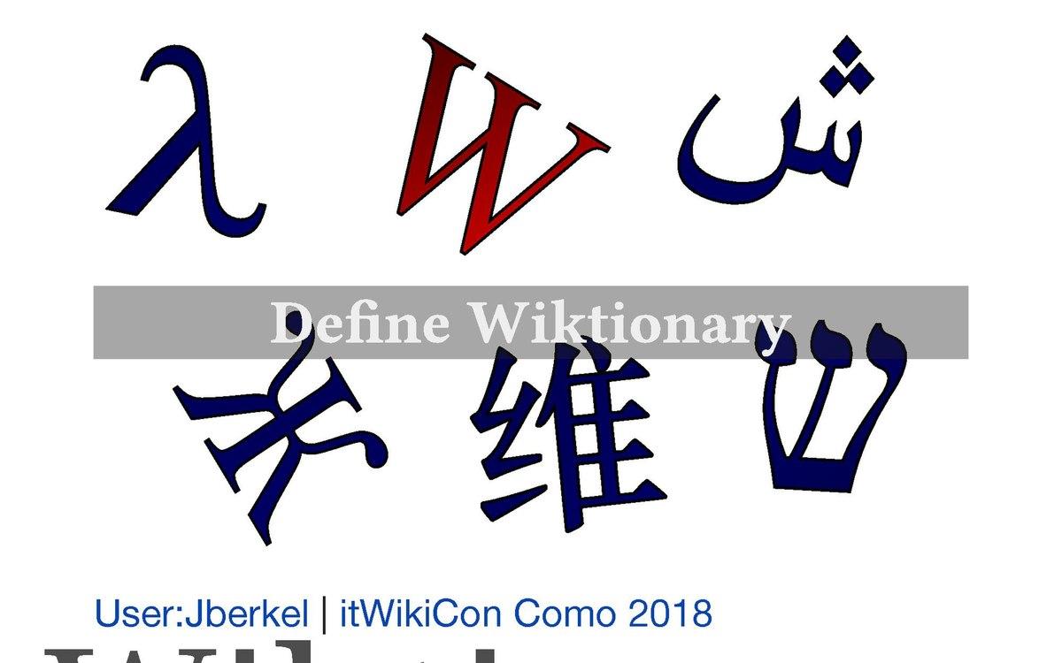 Wiktionary/Internal Communication/zh - Meta