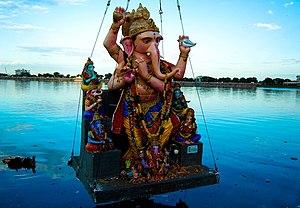 English: Ganesh festival in India