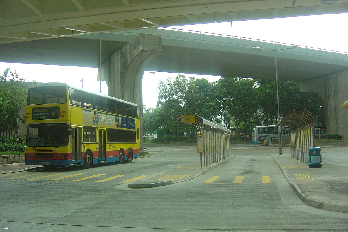 中環(林士街)巴士總站 - 維基百科,自由的百科全書
