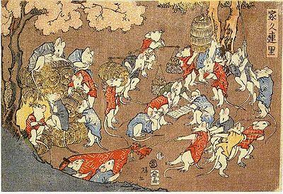 Pretty Anime Wallpaper Kemono Wikipedia