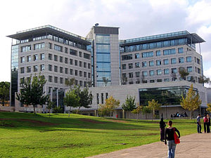 The Computer Science Faculty building, named after Taub, in the Technion Institute for Science, Haifa, Israel. Taken on Oct. 30th, by Beny Shlevich.