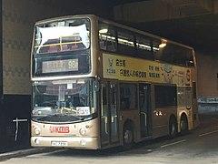 九龍巴士98D線 - 維基百科,自由的百科全書