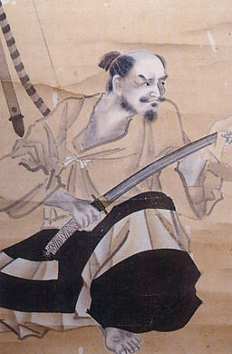 Baba Nobufusa