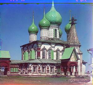 English: Church of St. John Chrysostom from th...