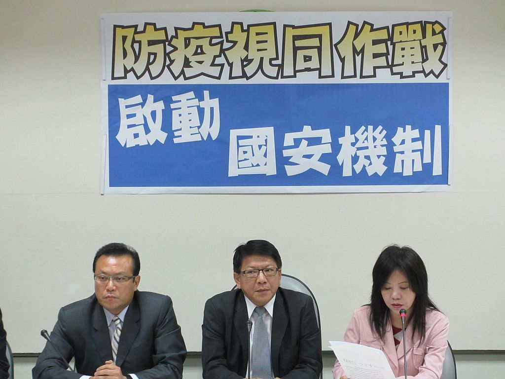 File:Democratic Progressive Party with H7N9.jpg - Wikimedia Commons